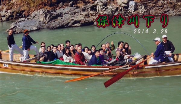 Hozu Riverboat ride