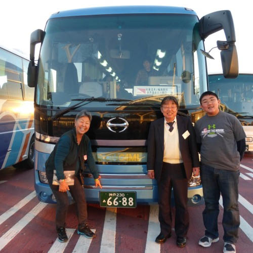 Our bus & driver for 2-day tour to Noto Peninsula & back to Itami City