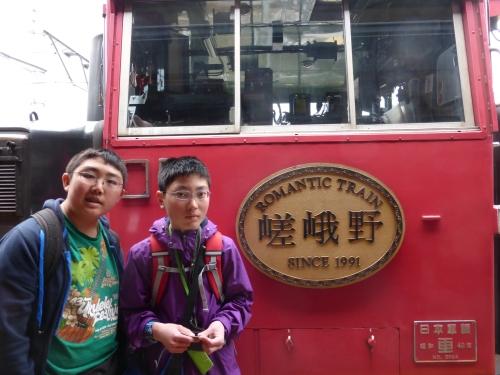 Romantic Train to Hozu Riverboat ride