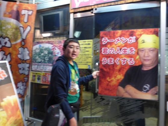 Fire Ramen @ Menbakaichidai - Kyoto
