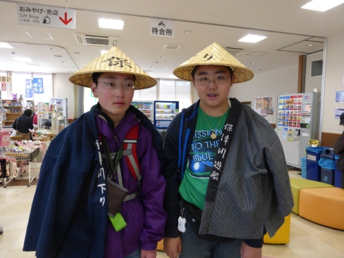 Two Japanese boys