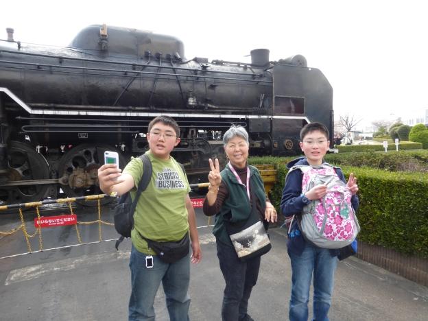 Locomotive Museum, Kyoto